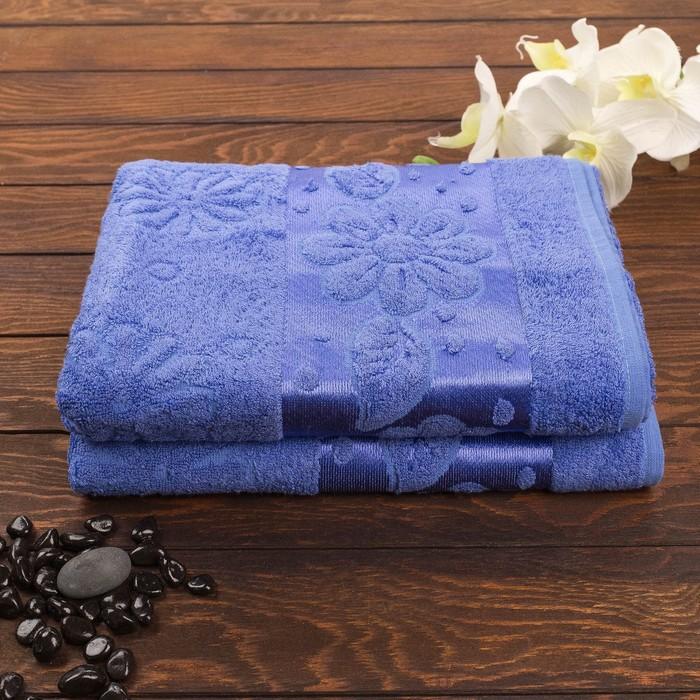Набор махровых полотенец Florans, 70х130 см - 2 шт, синий