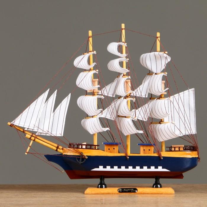 Корабль сувенирный средний «Трёхмачтовый», борта чёрные с белой полосой, паруса белые, 40 х 6 х 33 см