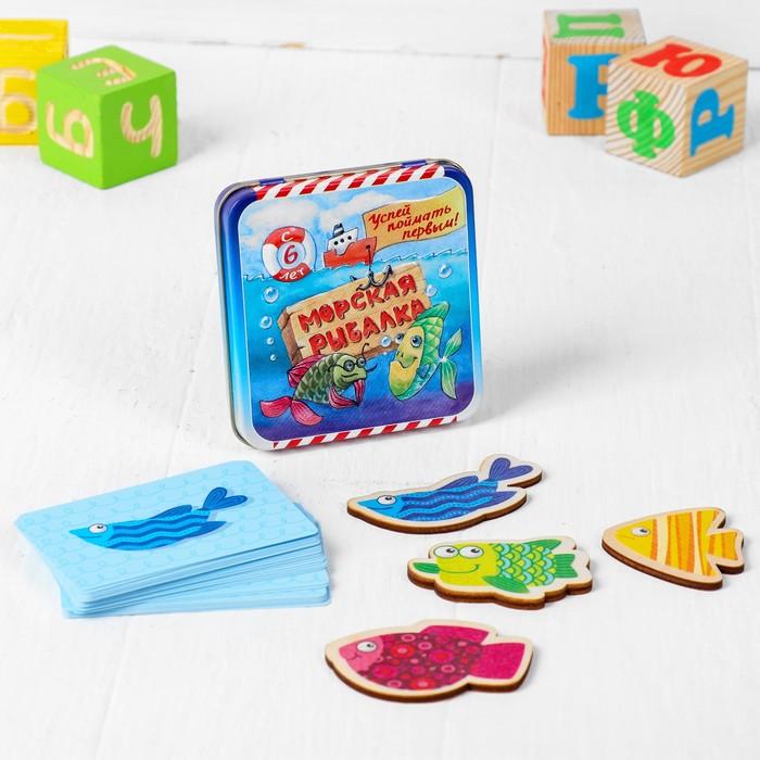 Игра настольная карточная «Морская рыбалка»