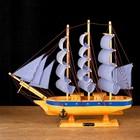 Корабль сувенирный средний «Трёхмачтовый», борта светлое дерево с голубой полосой, паруса белые, 40 х 7,5 х 38 см