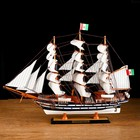 A ship with a white bottom