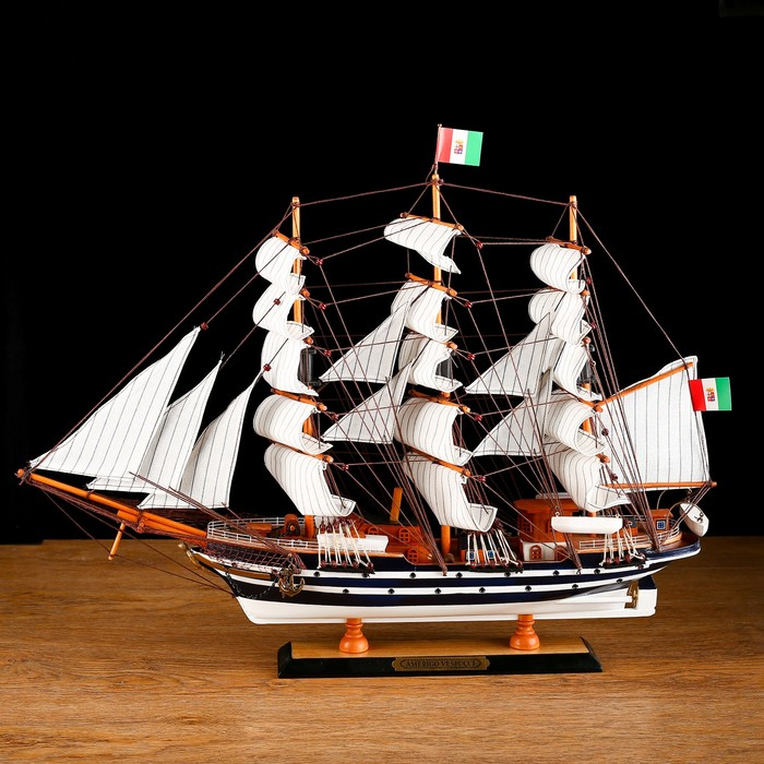 Корабль с белым дном «Мортан»