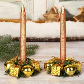 """Набор свечей с подсвечником """"Шары и подарки"""" (набор 4 шт) 4*13,5*17 см в Донецке"""
