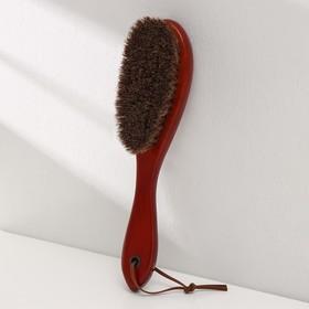 Щётка для одежды и обуви, 22,5×5,4 см, натуральный ворс, цвет МИКС