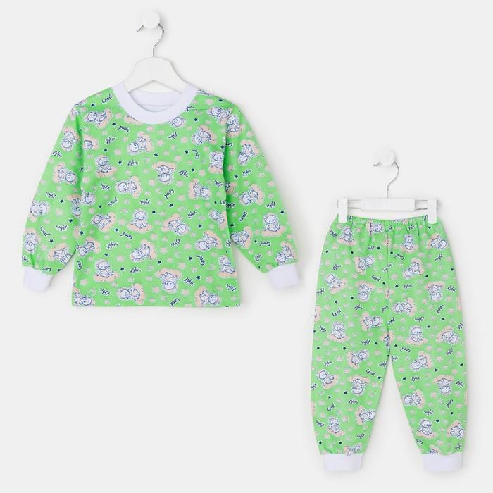Пижама для девочки «Мишки на облаках», зеленый, рост 104 см