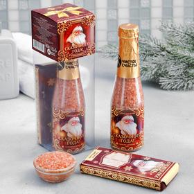 """Подарочный набор """"Сказочного Нового года!"""": соль, бурлящий шар"""