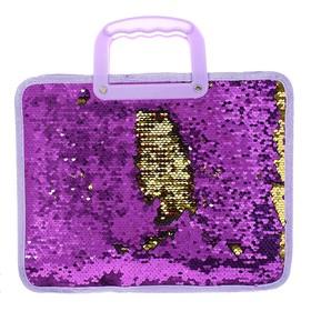 Папка для тетрадей формат А4, на молнии, с ручками, Пайетки двуцветные-фиолетовый/золотистый   43636