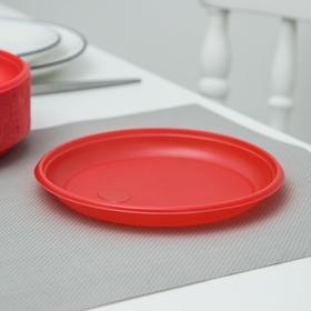 Тарелка десертная D=16,5 см, цвет красный Ош