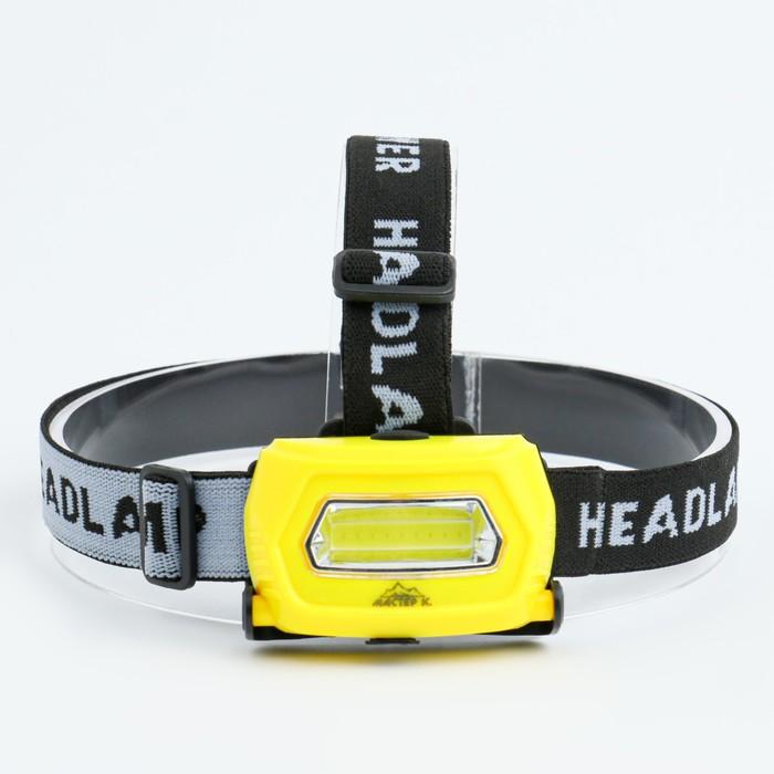 Фонарь налобный светодиодный, аккумулят-ный,1 СОВ, 7 Вт, 90 лм,3 режима,7.5х4.5х2.7 см+заряд.
