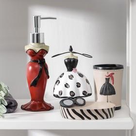 Набор аксессуаров для ванной комнаты «Мерси», 4 предмета (дозатор 200 мл, мыльница, 2 стакана)