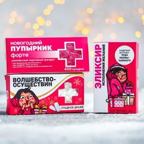 Новогодняя аптечка «Желания исполнин»: чай чёрный 25 г., драже 100 г., пупырка