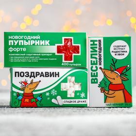 Новогодняя аптечка «Поздравин»: чай чёрный 25 г., драже 100 г., пупырка