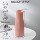 Flower vase is 7.5×20.5 cm, MIX color