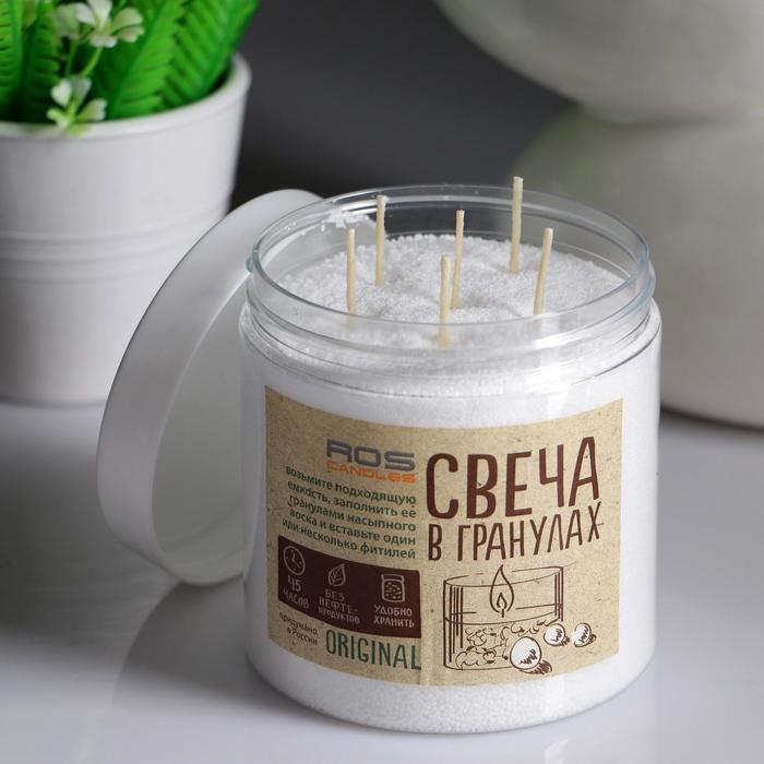 Свеча насыпная, в гранулах, в банке с 12 фитилями, белая, 8,5×10,5 см
