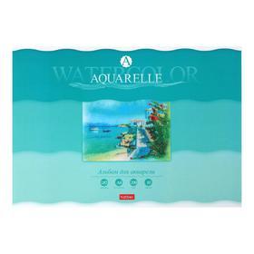 Альбом для акварели А4, 10 листов на клею «Лазурный берег», жёсткая подложка, матовая ламинация, блок 200 г/м²