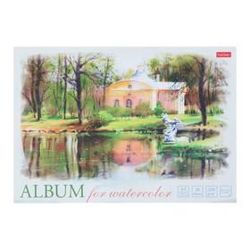 Альбом для акварели А4, 20 листов на клею «Пейзаж», жёсткая подложка, матовая ламинация, блок 200 г/м²