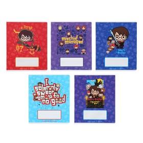 Тетрадь А5, 12 листов в линейку «Гарри Поттер», обложка мелованный картон, МИКС