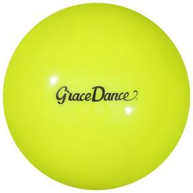 Мяч для художественной гимнастики 16,5 см, 280 г, цвет салатовый