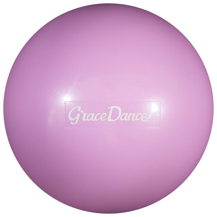 Мяч для художественной гимнастики 16,5 см, 280 г, цвет сиреневый - фото 798280011