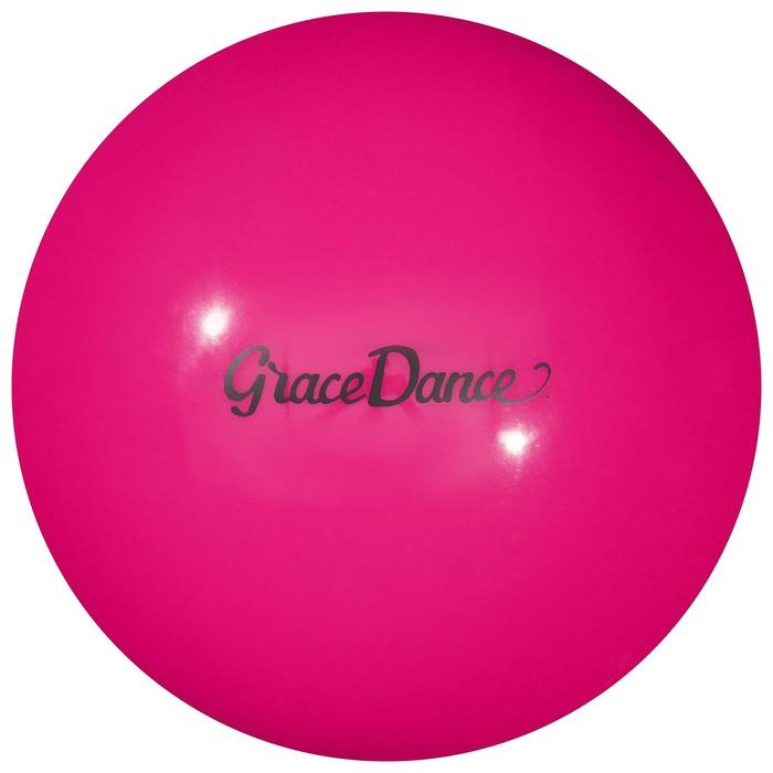 Мяч для художественной гимнастики 16,5 см, 280 г, цвет розовый - фото 798280013