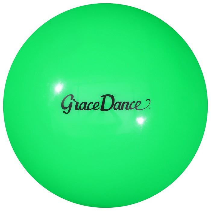 Мяч для художественной гимнастики 16,5 см, 280 г, цвет мятный