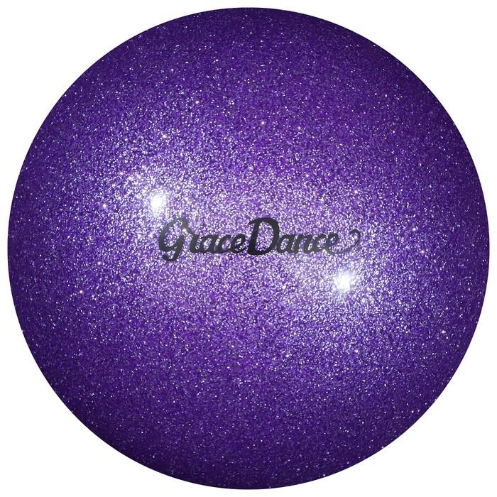 Мяч для художественной гимнастики, блеск, 16,5 см, 280 г, цвет сиреневый - фото 798280017