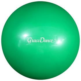 Мяч для художественной гимнастики 18,5 см, 400 г, цвет мятный