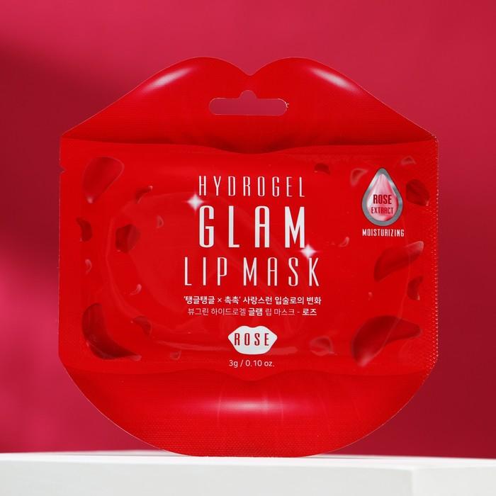 """Гидрогелевая маска для губ с экстрактом розы """"Glam""""  3г."""