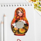 Bookmark photo etched parts Russia in my heart, 3.2 x 2.7 cm