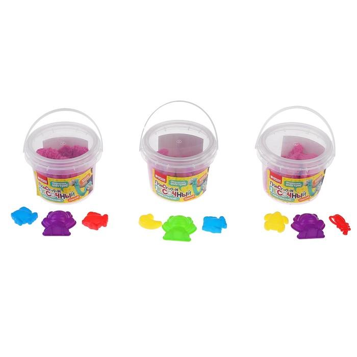 Пластилин песочный, кинетический 300 г, 3 формочки, цвет розовый - фото 683915392