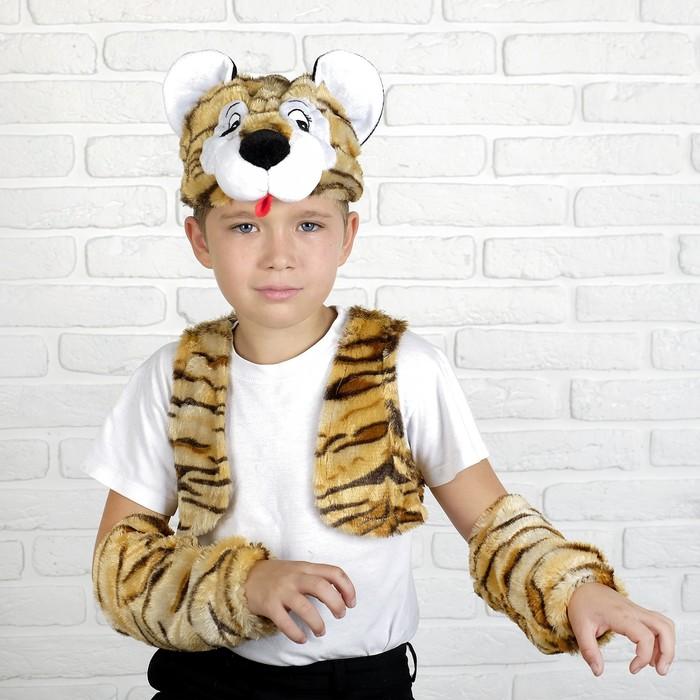 Карнавальный костюм «Тигрёнок», шапка, жилет, унты, р. 28, рост 98-104 см - фото 105520831