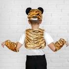 Карнавальный костюм «Тигрёнок», шапка, жилет, унты, р. 28, рост 98-104 см - фото 105520832