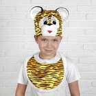 """Карнавальный костюм """"Тигр"""", манишка, шапка, р. 32 - фото 105520837"""