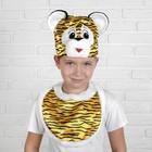 "Carnival costume ""Tiger""hat,cap, R-R32"