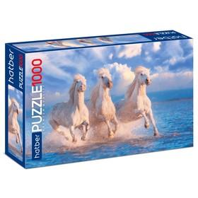 Пазл 1000 элементов «Тройка лошадей»