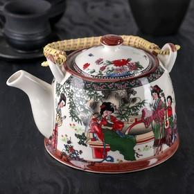 Чайник заварочный «Беседа», 800 мл, с металлическим ситом
