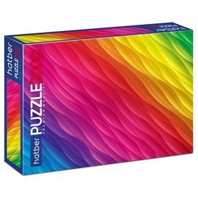 Пазл 2000 элементов Spectrum