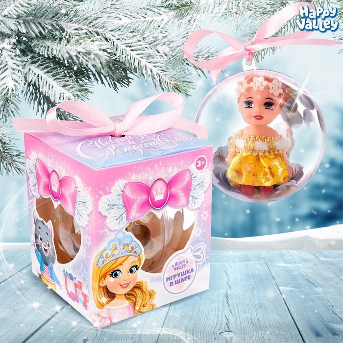 Игрушка в шаре «С Новым годом и Рождеством!», МИКС