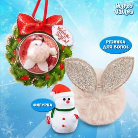 Игрушка в снежинке «С Новым годом!» (фигурка и резинка для волос), МИКС