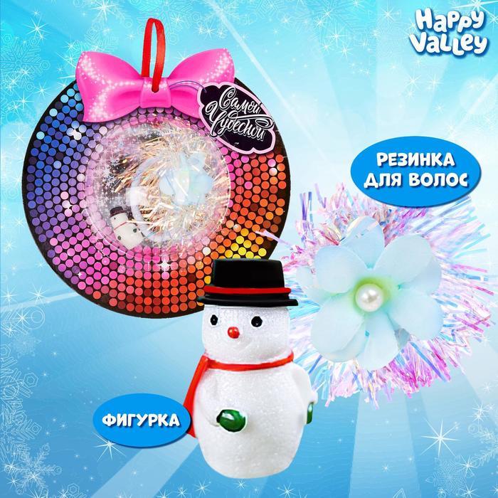 Игрушка в снежинке «Самой чудесной»: фигурка и резинка для волос, МИКС