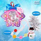 Игрушка в снежинке «Чудес в новом году» МИКС