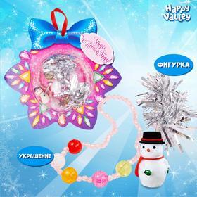 Игрушка в снежинке «Чудес в новом году», фигурка, украшение МИКС
