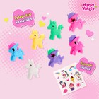 HAPPY VALLEY Pony with stickers, MIX
