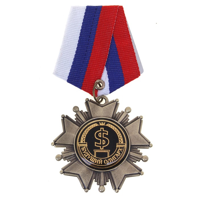 восстановить удаленные орден сутулова медаль это