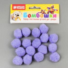 """A set of textile parts for decoration """"Bombski""""18 piece set, size 1pc 2.5 cm, color purple 43427"""