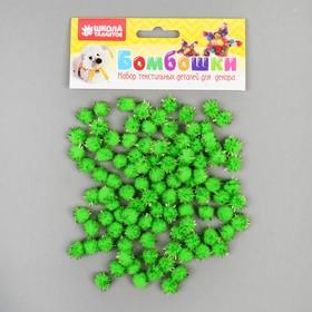 Набор деталей для декора «Бомбошки с блеском» набор 100 шт, размер 1шт: 1 см,цвет зелёно-золотой