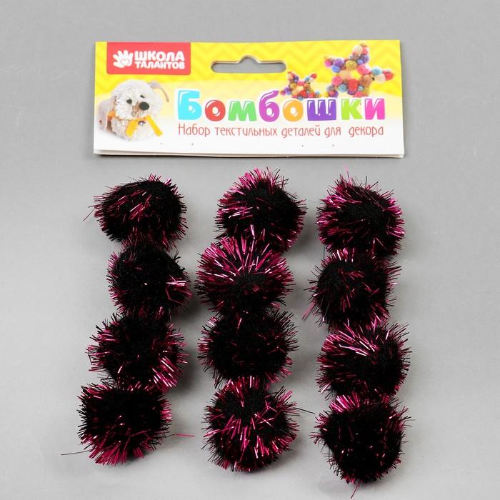 Набор деталей для декора «Бомбошки с блеском» набор 12 шт., размер 1шт: 3 см,цвет чёрно-розовый - фото 700697692
