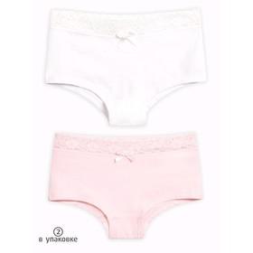 Трусы для девочек, рост 104 см, цвет белый, розовый, 2 шт.