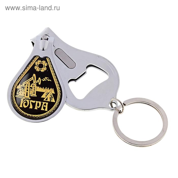"""Брелок-кусачки """"ХМАО Югра. Вышки"""""""