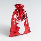 Мешочек подарочный парча Merry Christmas, 16 × 24 см